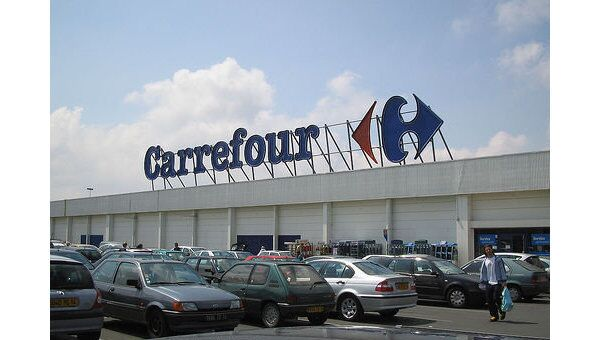Гипермаркет Carrefour