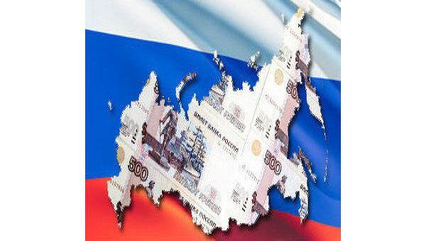 Минфин: профицит бюджета РФ на конец 2011 г составит 192 млрд руб