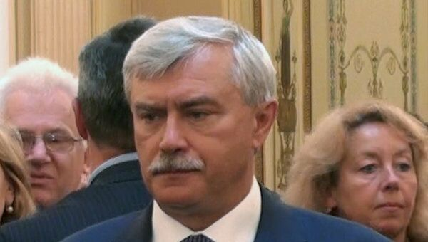 Новый губернатор Санкт-Петербурга позаботится о Валентине Матвиенко