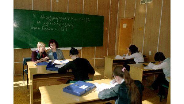 Работа учителя в школе