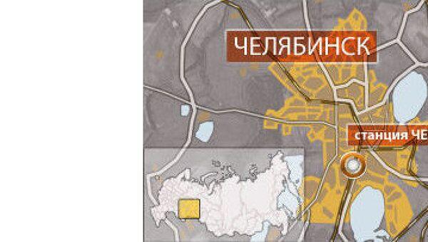 Цистерна с удушливым газом перевернулась в одном из районов Челябинска