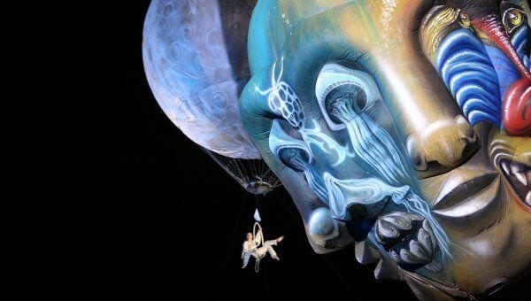Сцена из шоу Ловец луны