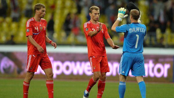 Алексей Березуцкий, Василий Березуцкий и Вячеслав Малафеев (слева направо)