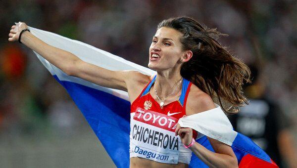 Анна Чичерова. Архивное фото