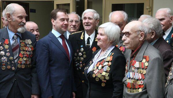 Президент РФ Д.Медведев встретился с ветеранами ВОВ