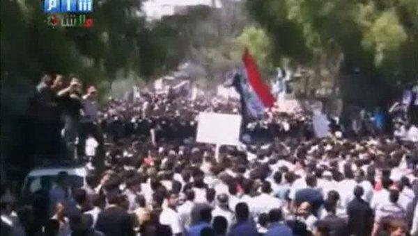 Акция протеста в Сирии. Архив