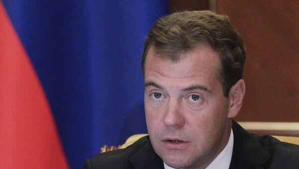 Президент РФ Д. Медведев. Архив