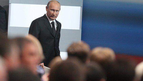 Премьер-министр РФ В.Путин на пленарном заседании межрегиональной конференции Единой России