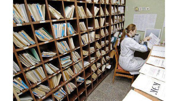 Регистратура поликлиники. Архив