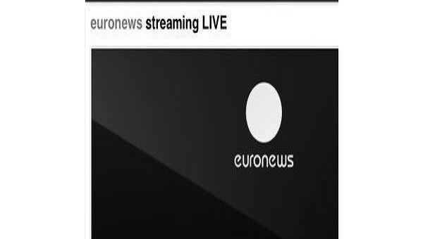 Логотип компании EuroNews