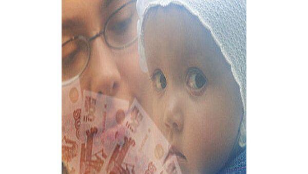 Дарькин распорядился выделить помощь многодетным семьям Светлогорья
