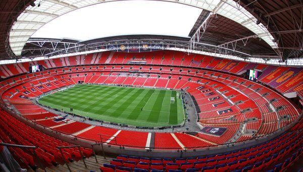 Стадион Уэмбли. Архивное фото