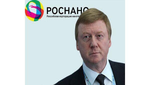 Анатолий Чубайс возглавит РОСНАНО