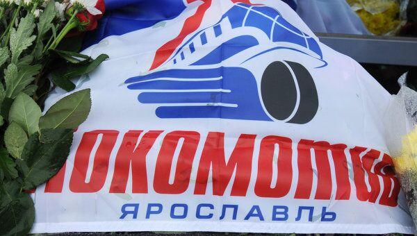 Цветы и свечи в память о погибших хоккеистах ярославского Локомотива. Архивное фото