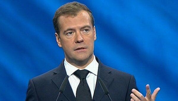 Медведев рассказал на политфоруме, что думает о социальном многообразии