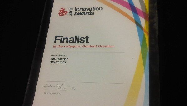 Ты-репортер отмечен дипломом финалиста конкурса IBC2011 Innovation Awards
