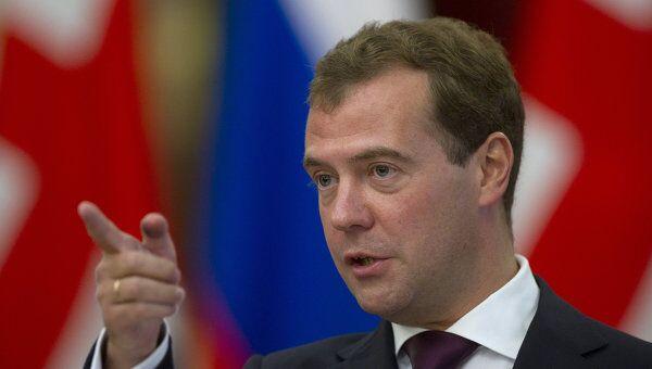 Президент РФ Д.Медведев выступил перед журналистами