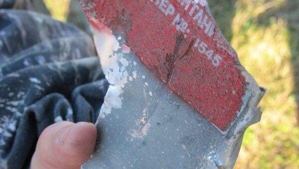 Фрагмент от контейнера с бортовым питанием найден в районе предполагаемого крушения космического корабля Прогресс
