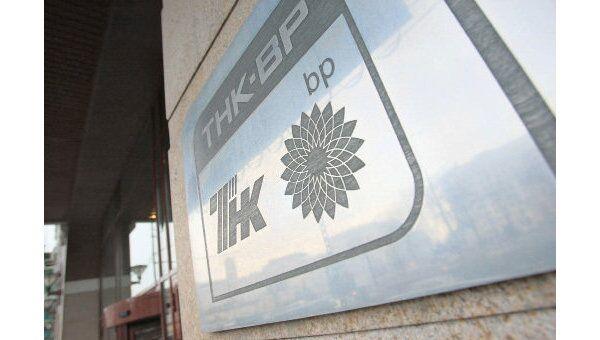 ААR не планирует предложить BP выкупить ее долю в ТНК-ВР