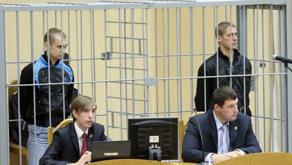 Обвиняемые по делу о взрыве в Минском метро 11 апреля Дмитрий Коновалов и Владислав Ковалев. Архив