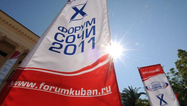 Подготовка к открытию X юбилейного Международного инвестиционного форума Сочи -2011
