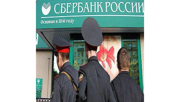 Двух граждан Белоруссии подозревают в ограблении Сбербанка в Химках