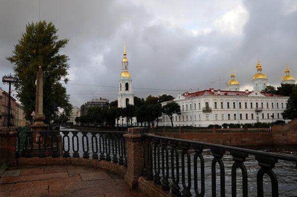 Дыхание истории, или Легенды петербургской Коломны
