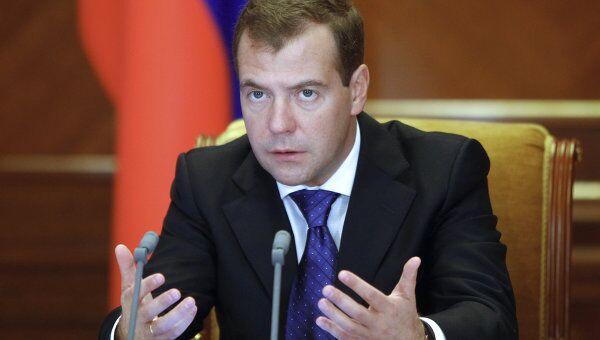 Дмитрий Медведев в Горках. Архив