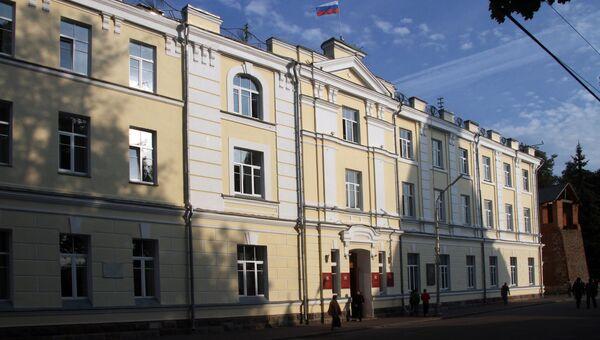 Здание администрации Смоленска