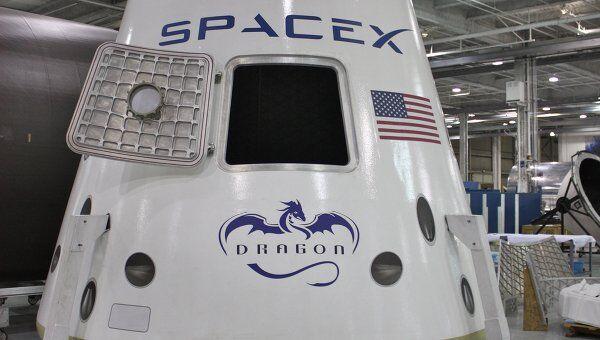 Американский космический корабль Dragon