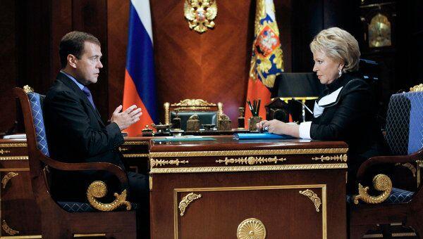 Встреча Д. Медведева и В. Матвиенко