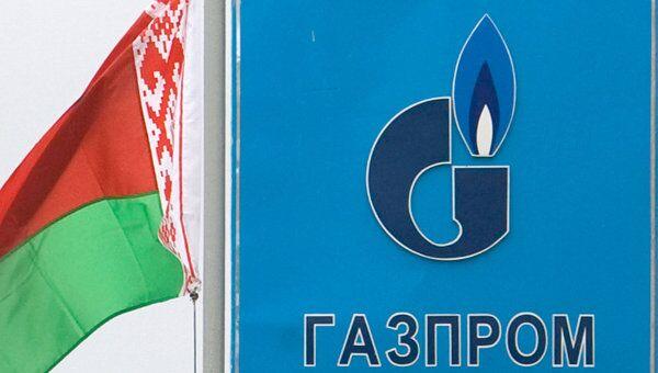 Газпром. Архив
