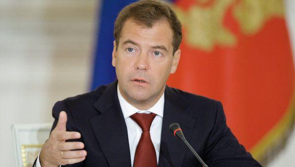 Дмитрий Медведев провел заседание Госсовета и комиссии по модернизации  технологическому развитию экономики, посвященное развитию профессионального образования в РФ