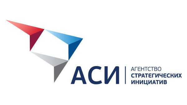 Агентство стратегических инициатив. Архив
