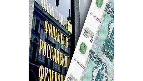 Аукцион Минфина по размещению 50 млрд руб на депозитах не состоялся