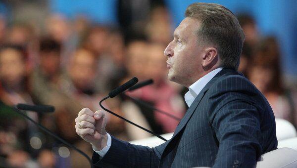 Игорь Шувалов выступил на VI Общероссийском медиафоруме Единой России