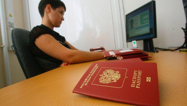Компьютерная обработка биометрических данных загранпаспорта РФ нового образца. Архив