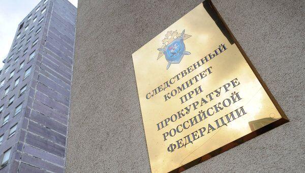 СКП решит возбуждать или нет уголовное дело о смерти Магнитского после проверки - Багмет