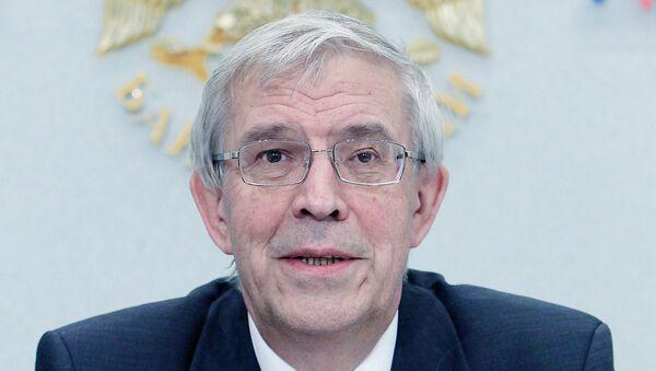 Пресс-конференция председателя Центрального банка РФ Сергея Игнатьева. Архив