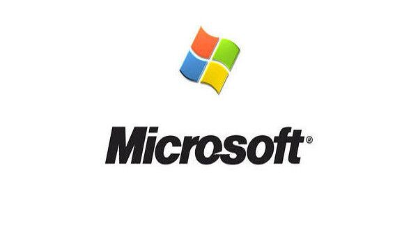 Microsoft. Архив