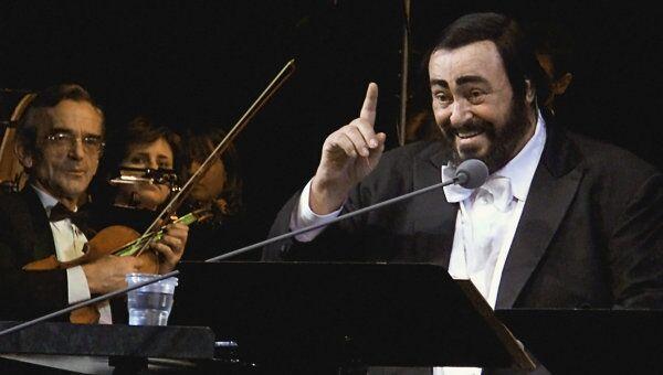 Прощальный концерт Л.Паваротти в Москве