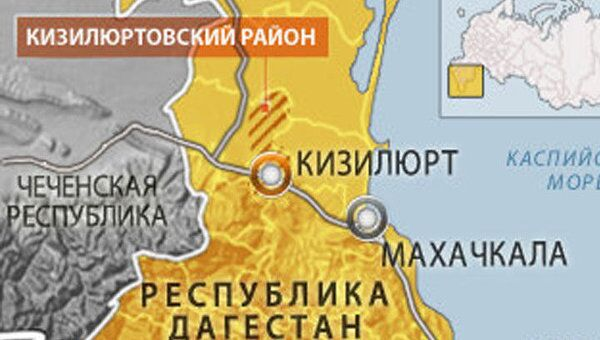 Взрыв в дагестанском Кизилюрте