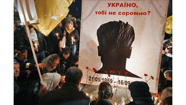 На митинге памяти Георгия Гонгадзе