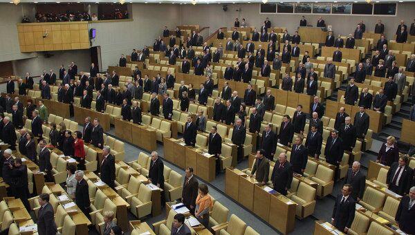 Госдума отклонила законопроект о мегарегуляторе финансовых рынков