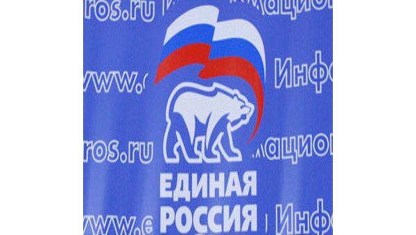 ЕР после выборов 14 марта проведет митинги в более чем 10 регионах