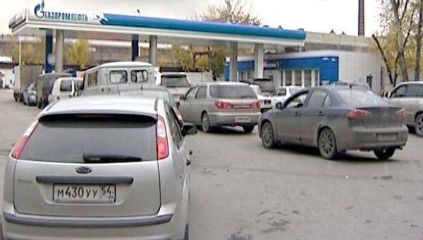 Сибирские водители и нефтетрейдеры в поисках дешевого бензина