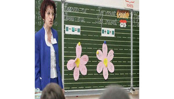 Преподаватель