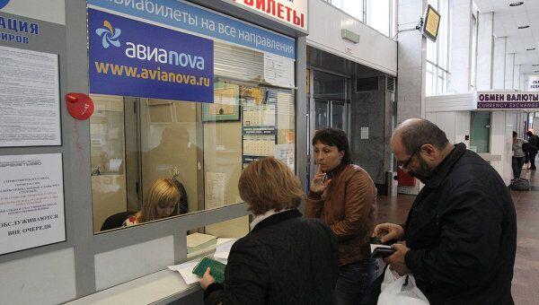 Авианова заявляет, что проблем с возвратом денег пассажирам нет
