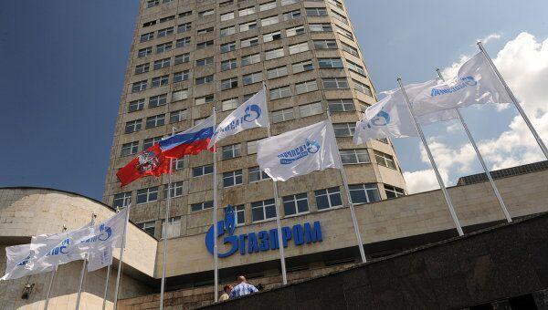 Газпром собирается в 2010 г открыть представительство в Бразилии