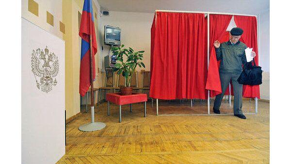 Единый день выборов в России. Архив.